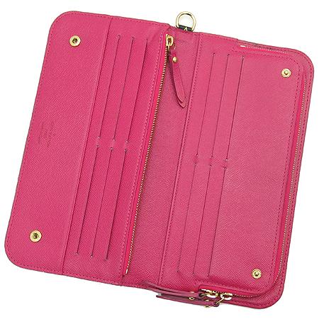 Louis Vuitton(루이비통) M93754 모노그램 멀티 컬러 블랙 인솔라이트 장지갑 [명동매장]