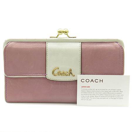Coach(��ġ) ��ũ ���� ���� �ΰ� ��� ������