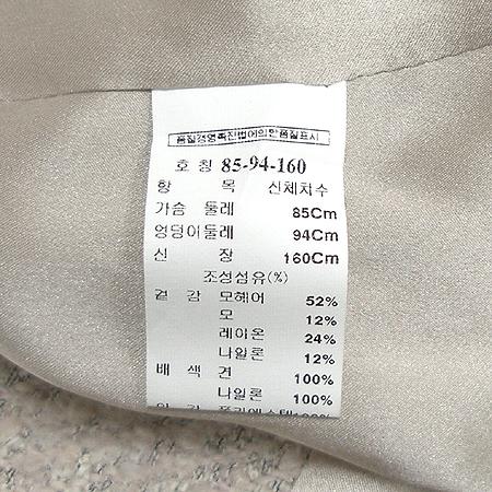 MICHAA(미샤) 코트 이미지4 - 고이비토 중고명품