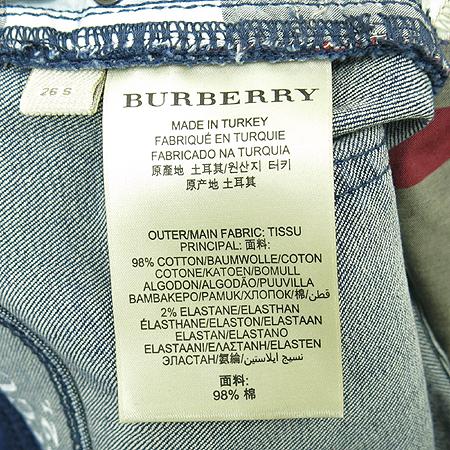 Burberry(버버리) 청바지