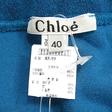 Chloe(끌로에) 탑 나시