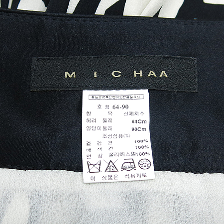 MICHAA(미샤) 실크 스커트 (100% 실크)