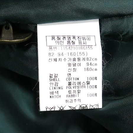 VOV(보브) 코듀로이 자켓 (배색:토끼털100)