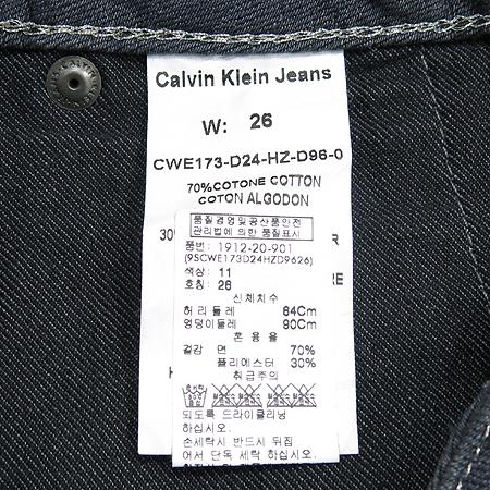 Calvin Klein(Ķ��Ŭ����) ��ĿƮ