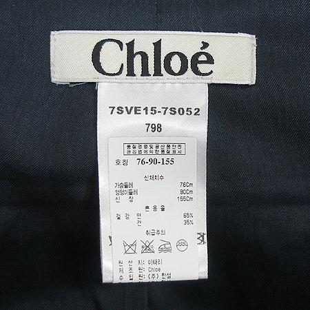 Chloe(끌로에) 자켓 (실크혼방) [동대문점]