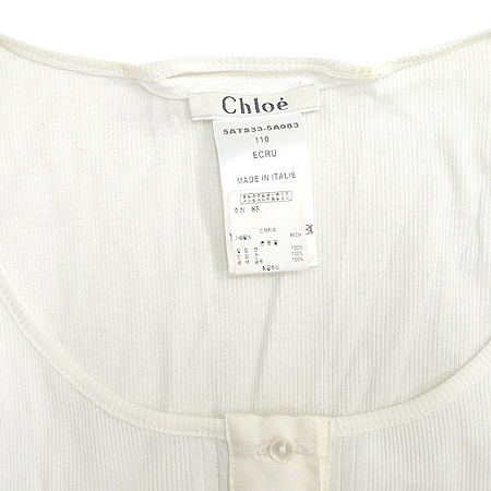 Chloe(��ο�) �� ����(�㸮��SET)