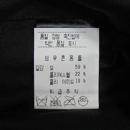 ALEXANDER WANG(알렉산더왕) 나시 원피스 [동대문점] 이미지4 - 고이비토 중고명품