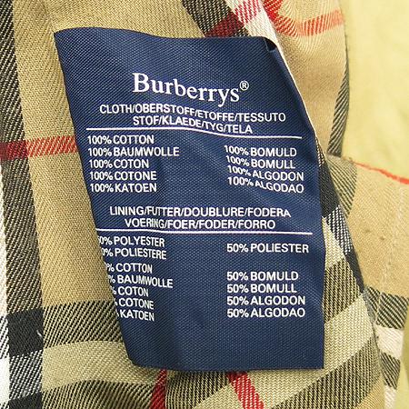 Burberry(버버리) 트렌치코트 이미지4 - 고이비토 중고명품