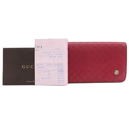 Gucci(구찌) 256930 GG 로고 인터로킹 G 디테일 레드 컬러 장지갑