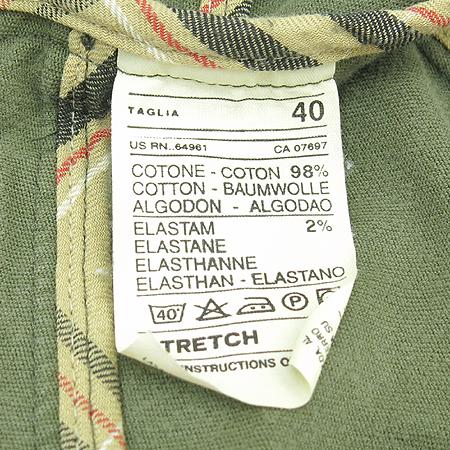 Sisley(시슬리) 자켓