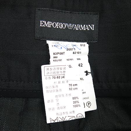 Emporio_Armani(엠포리오아르마니) 실크혼방 바지