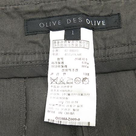 OLIVE DES OLIVE(올리브데스올리브) 반바지