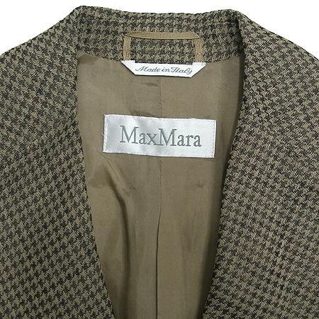 Max Mara(막스마라) 마혼방 자켓