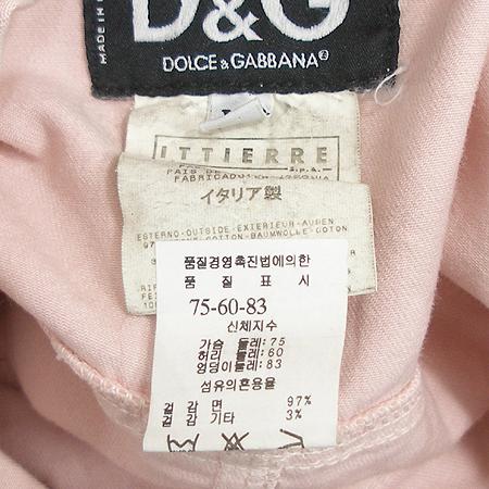 D&G(돌체&가바나) 집업 자켓