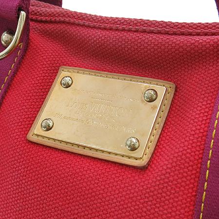 Louis Vuitton(루이비통) M40034 안티구아 (ANTIGUA) MM 카바스 토트 겸 숄더백