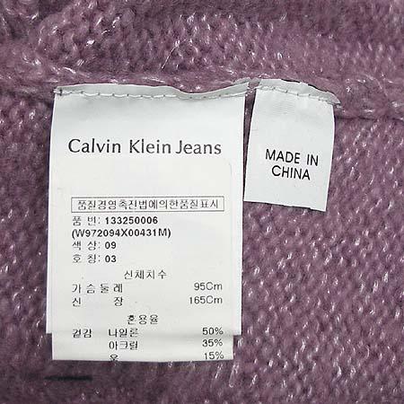 Calvin Klein(캘빈클라인) 니트