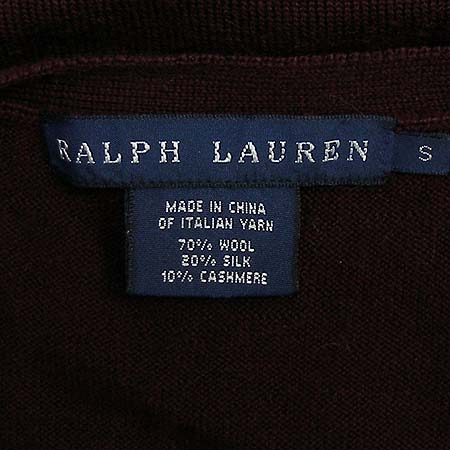 Polo Ralphlauren(폴로) 캐시미어,실크혼방 니트 조끼