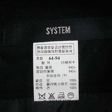 System(시스템) 스커트(배색:실크100)