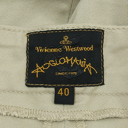 Vivienne Westwood(비비안웨스트우드) 바지