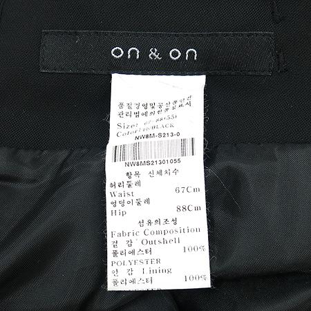 ON&ON(온엔온) 스커트