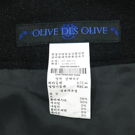 OLIVE DES OLIVE(올리브데스올리브) 스커트