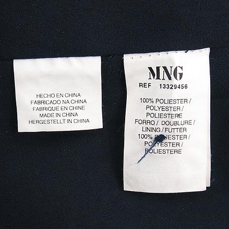 MNG(망고) 플라워 핑크 스커트