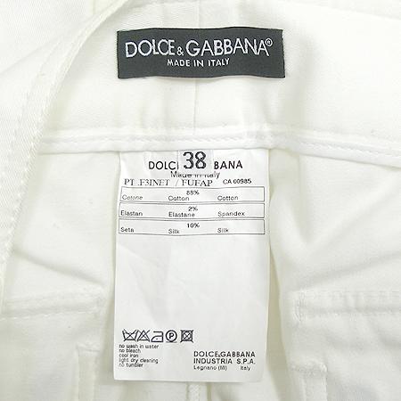 D&G(돌체&가바나) 멀티 포켓 화이트 진 여성용 바지 이미지4 - 고이비토 중고명품