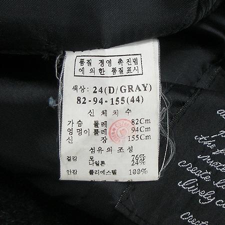O'2nd(오즈세컨) 롱 코트 이미지4 - 고이비토 중고명품