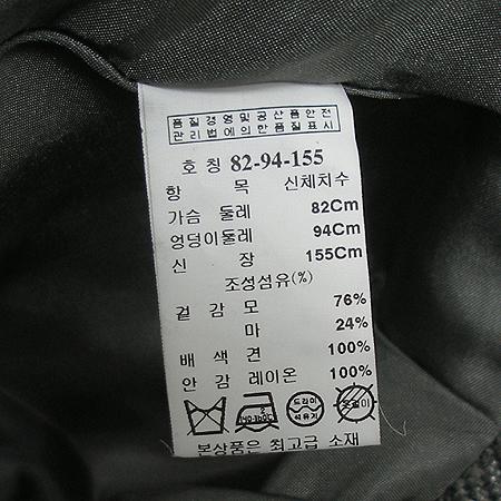 MICHAA(미샤) 반코트(배색:실크) [강남본점] 이미지3 - 고이비토 중고명품