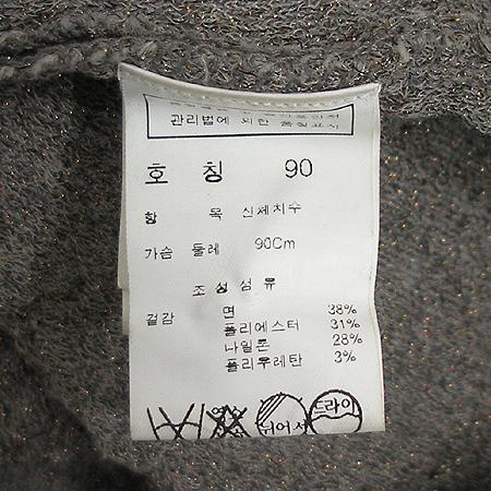 ZOOC(주크) 반팔 원피스 [대구반월당본점] 이미지3 - 고이비토 중고명품