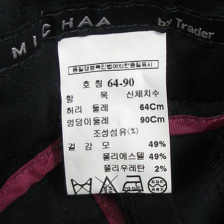 MICHAA(미샤) 7부 바지 이미지4 - 고이비토 중고명품