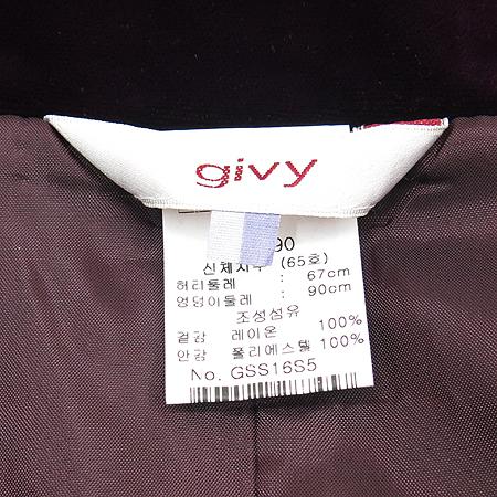 GIVY(기비) 벨벳 스커트