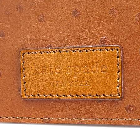 KATESPADE (케이트스페이드) 오스트리치 패턴 브라운 래더 클러치백