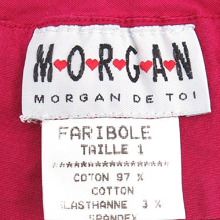 MORGAN(모르간) 홀터넥 탑
