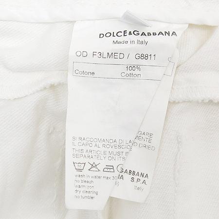 DOLCE & GABBANA(돌체&가바나) 화이트진