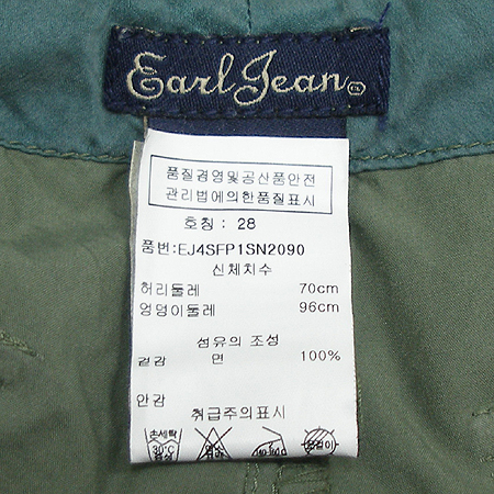 Earl Jean(얼진) 바지