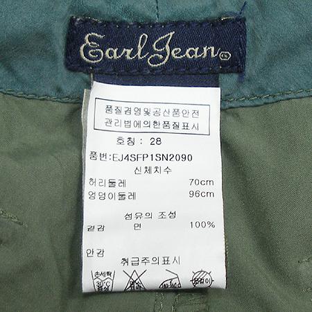 Earl Jean(얼진) 바지 [강남본점] 이미지4 - 고이비토 중고명품