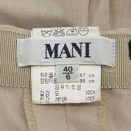 아르마니(armani) MANI(마니) 바지 이미지4 - 고이비토 중고명품