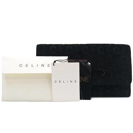 Celine(셀린느) 블랙 블라종 로고 스웨이드 장지갑 이미지2 - 고이비토 중고명품