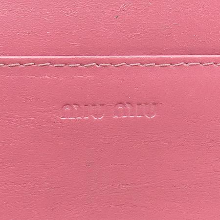 MiuMiu(미우미우) 5M1109 STAMPA COCCO LUX 크로커다일 패턴 페이던트 장지갑