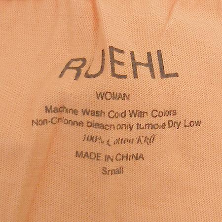 RUEHL(루엘) 나시