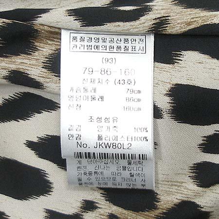 MAJE(마주) 양가죽 자켓 이미지4 - 고이비토 중고명품