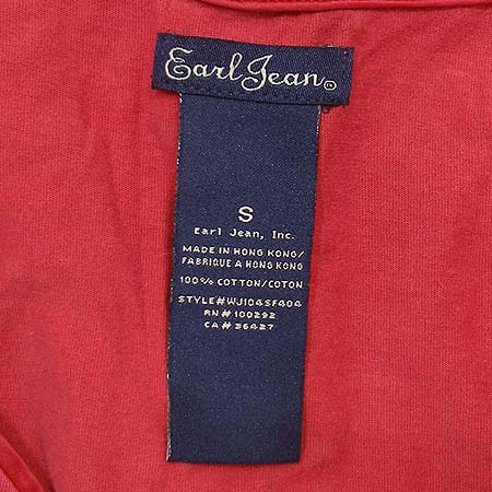 Earl Jean(얼진) 티