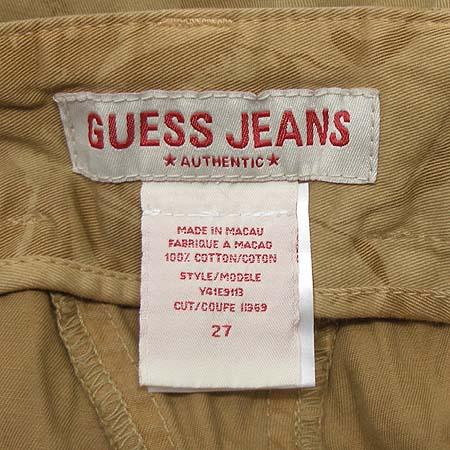 Guess(게스) 7부 바지(허리끈 Set)