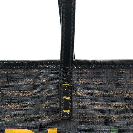 Fendi(펜디) 8BR185  FF로고 PVC 쇼퍼 숄더백