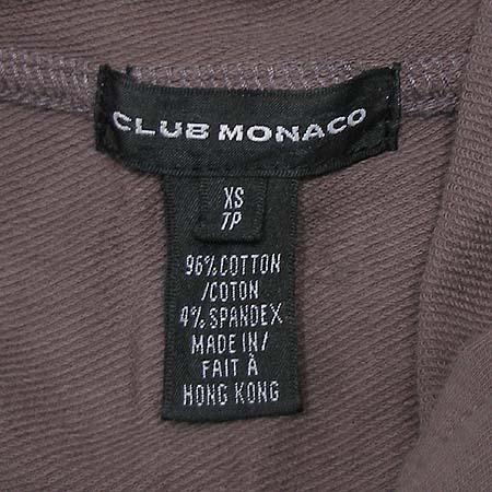 CLUB MONACO(클럽모나코) 집업 후드 가디건