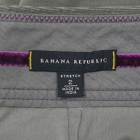 Banana Republic(바나나리퍼블릭) 스커트