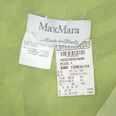Max Mara(막스마라) 나시 원피스
