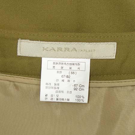 KARRA(카라) 정장 [부산센텀본점] 이미지3 - 고이비토 중고명품