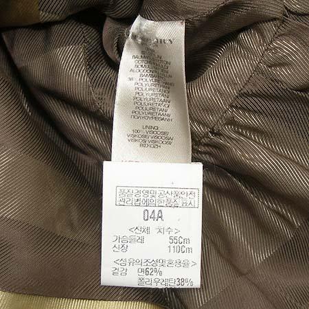 Burberry(버버리) 아동용 자켓
